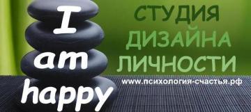 Интернет-магазин Психолога Счастья